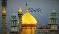 برگزاری مراسم های سوگواری در حرم مطهر حضرت معصومه(س)