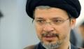 نقش استقرار عدالت اجتماعی بر دلبستگی مردم به ارزشهای اسلامی و انقلابی