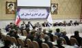 تجلیل از سازمان جهاد کشاورزی در شورای اداری استان قم