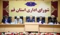 استاندار قم: حفظ وحدت ملی در انتخابات پیش رو موردتوجه باشد