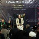 گزارش تصویری : روز دوم  از مراسم عزاداری دهه سوم ماه محرم اداره کل اوقاف و امور خیریه استان قم