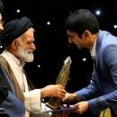 تصاویر اختتامیه چهل و دومین دوره مسابقات سراسری قرآن کریم در اصفهان