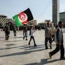 تصاویر اجتماع عزاداران حسینی هیئتهای مذهبی افغانستانی