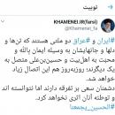 رهبر انقلاب: ایران و عراق متصل به یکدیگرند