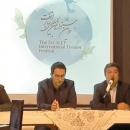 جشنواره بینالمللی تئاتر  - الف -  با رویکرد صلح جهانی در تبریز برگزار میشود