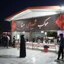 گزارش تصویری:موکب اربعین در امامزاده جمال الدین علیه السلام 01