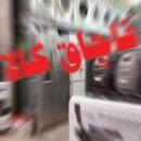2میلیارد ریال کالای قاچاق در محورهای مواصلاتی استان خوزستان کشف شد