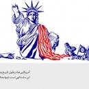 تصاویر  -  -  - مجموعه لوح | مرگ بر آمریکا