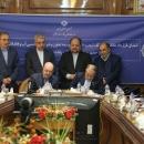 انعقاد قرارداد همکاری بانک توسعه تعاون و شرکت مهندسی آب و فاضلاب کشور