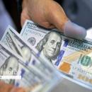نرخ فروش دلار ۱۱ هزار و ۳۵۰ تومان اعلام شد   ۱۶ آبان ۱۱:۰۸   ۱۶ آبان ۱۱:۰۸