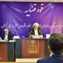 تصاویر نخستین جلسه دادگاه رسیدگی به پرونده گندمهای مفقودی گلستان