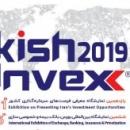کیش میزبان 15 کشور در بزرگترین رویداد اقتصادی و بین المللی