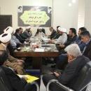 گزارش تصویری : جلسه کمیته برنامه ریزی سه شنبه 5 آذر 1398  با حضور مدیر کل اوقاف و امور خیریه استان قم