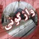 تصادف زنجیره ای در محور تهران - شمال ، 13 مجروح برجای گذاشت
