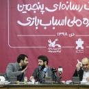 تصاویر نشست خبری پنجمین جشنواره ملی اسباب بازی