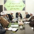 گزارش تصویری :نشست مدیران کل ادارات اوقاف و امور خیریه منطقه یک کشور