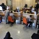 شرط جدید برای افتتاح حساب بانکی
