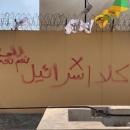 تصاویر تجمع مردم عراق در برابر سفارت آمریکا در بغداد