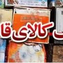 توقیف محموله قاچاق در  - دشتستان -