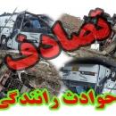 5 مصدوم در تصادف محور شریف آباد- گرمسار