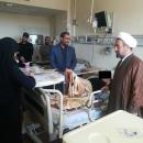 عیادت مسئولین زندانهای استان قم از مددجویان بیمار
