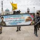 تصاویر مراسم تشییع حجت الاسلام سید رحمت الله موسوی شهید مدافع حرم در قم