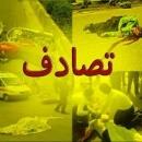 برخورد 2 مینی بوس در زنجان 12 مصدوم بر جا گذاشت