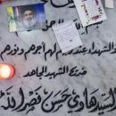 تصاویر روضة الشهدا مقاومت اسلامی در لبنان