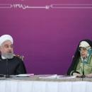 تصاویر نشست  - زنان ایرانی -  با حضور رئیس جمهور
