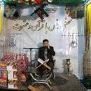 گزارش تصویری :محفل انس با قرآن و عترت در آستان مقدس امامزاده احمد بن قاسم علیه السلام