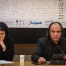 تصاویر نشست خبری نمایشگاه تصویر سال