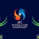 تبریز، کاندیدای میزبانی جام باشگاههای آسیا
