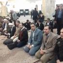 اعزام کارکنان به اردوی  فرهنگی  زیارتی  حر م مطهر  حضرت عبدالعظیم حسنی علیه السلام وامام راحل  - ره -