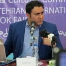 ایجاد کارگروه آسیبشناسی نمایشگاه کتاب تهران