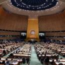 سلاح های اتمی بزرگترین خطر امنیت جهانی است