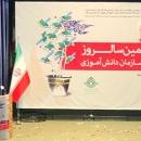 سازمان دانشآموزی باید هویت ایرانی اسلامی را تقویت کند