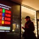 تدابیر روس ها برای حفظ ارزش پول ملی دربرابر تحریم ها