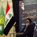 ارتباط ایران و عراق دشمنان را خشمگین کردهاست