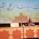 نظام اسلامی درتامین امنیت انتخابات تجربه ارزندهای دارد