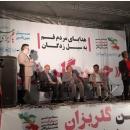 آیین گلریزان کمک به سیلزدگان سیستان و بلوچستان در قم برگزار شد