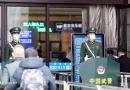 تصاویر قرنطینه ووهان چین به دلیل شیوع ویروس کرونا