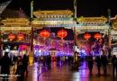 تصاویر جشن سال نو چینی ۲۰۲۰