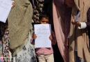 تصاویر تجمع اعتراضی دوستداران محیط زیست نسبت به تخریب غار نمکدان