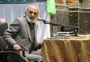 راهبرد تابستان داغ ایران به اروپای شعله ور تبدیل شد/ تورم و رکود همزمان هنر است