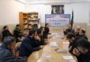 تشکیل دومین مجمع خیرین مسجدساز قم