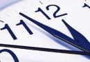 تغییر ساعات کاری دستگاههای اجرایی استان قم تا پایان هفته