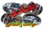 برخورد کامیونت ایسوزو و پراید در خراسان شمالی