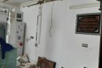 3 زخمي در انفجار كپسول در منزل مسكوني