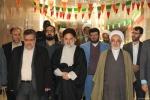 مسئولین زندانهای استان قم جمله خواستن توانستن را عینیت بخشیدند
