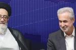 قدردانی امام جمعه تبریز و استاندار آذربایجان شرقی از حماسه حضور مردم در راهپیمایی امروز